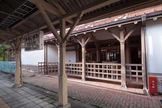 20110923_karuizawa-14.jpg