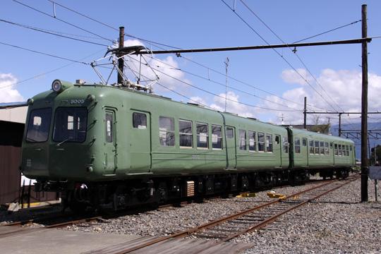 20110923_matsuden_5000-02.jpg
