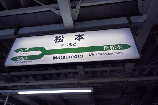 20110923_matsumoto-01.jpg