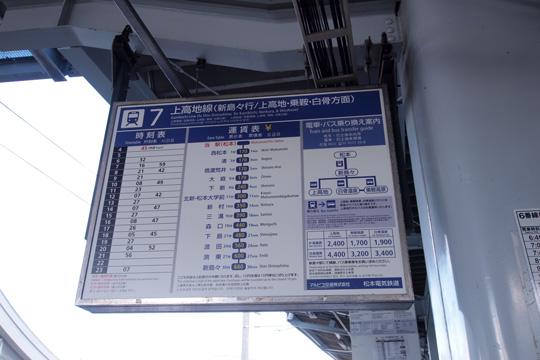 20110923_matsumoto-04.jpg