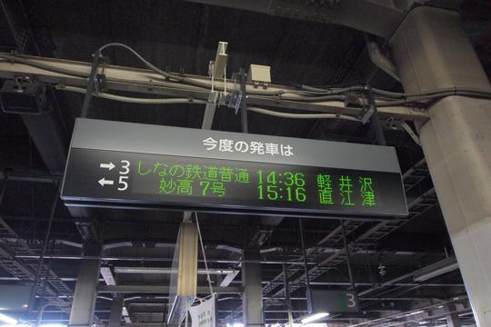 20110923_nagano-03.jpg