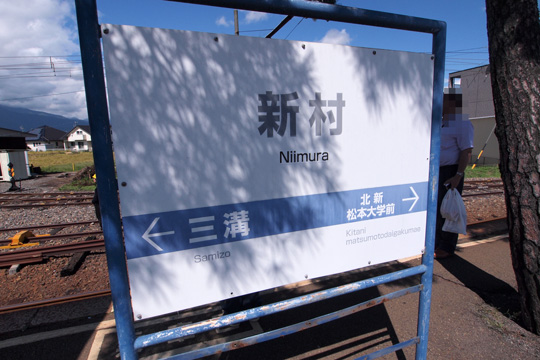 20110923_niimura-04.jpg