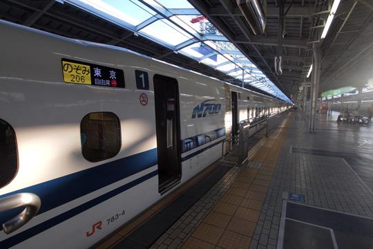 20110923_shin_osaka-01.jpg