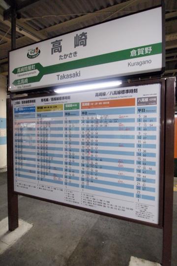 20110923_takasaki-01.jpg
