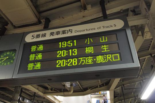 20110923_takasaki-02.jpg