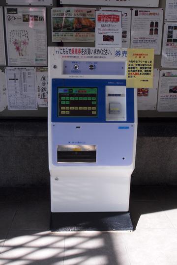 20110924_omama-05.jpg