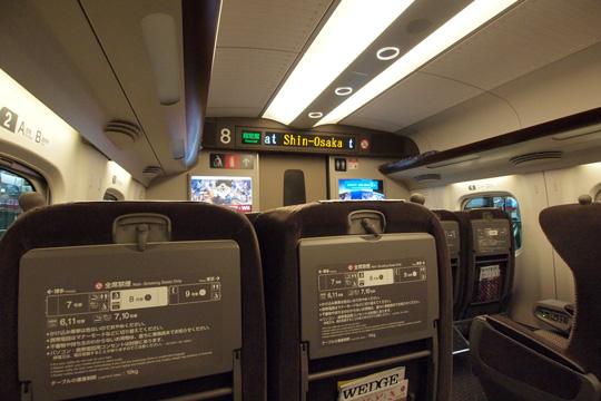 20110925_nozomi259-03.jpg