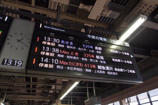 20110925_omiya-01.jpg