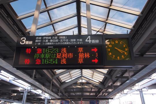 20110925_ota-01.jpg