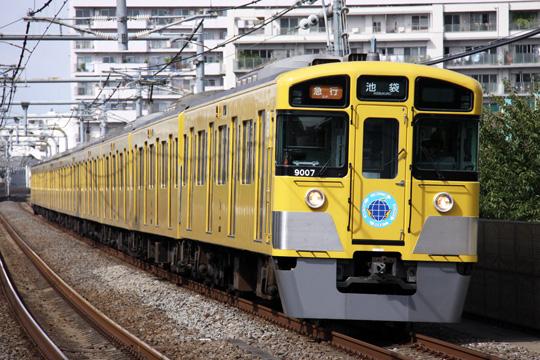 20110925_seibu_9000-01.jpg