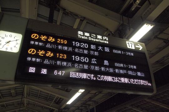 20110925_tokyo-01.jpg