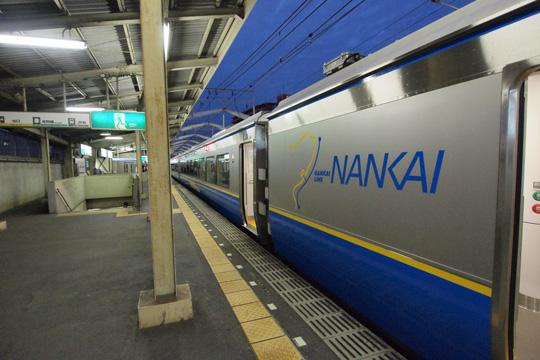 20111001_shin_imamiya-01.jpg