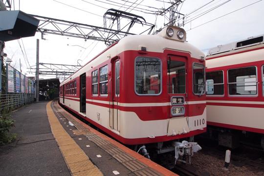 20111002_shintetsu_1100-01.jpg