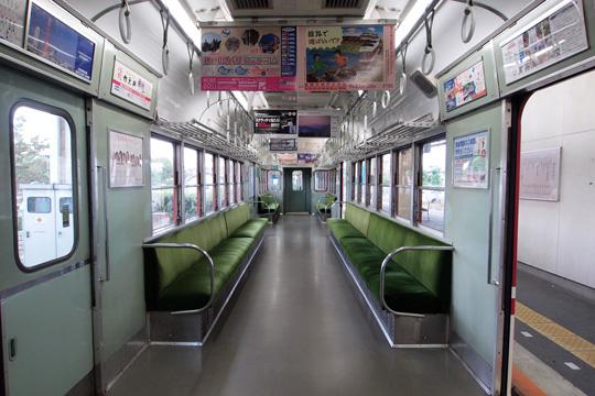 20111002_shintetsu_1100-in0.jpg