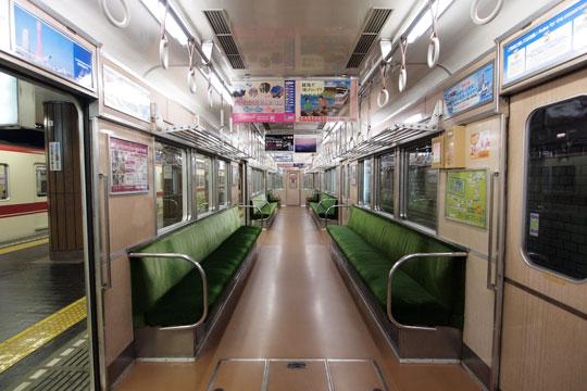 20111002_shintetsu_3000-in01.jpg