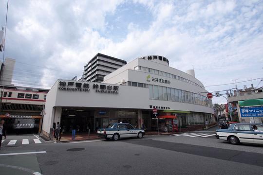 20111002_suzurandai-02.jpg