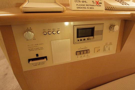 20111008_hotel_fujita-05.jpg