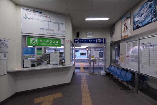 20111008_mihama-05.jpg