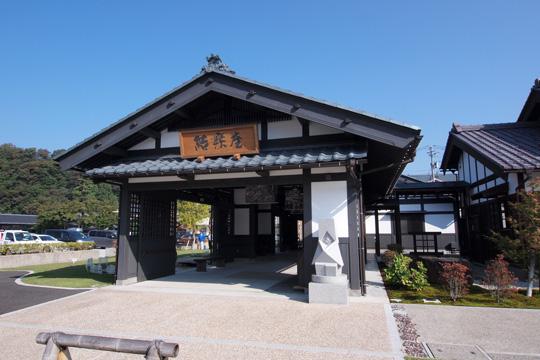 20111009_echizen_ohno-08.jpg