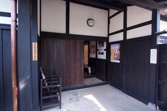 20111009_echizen_ohno-19.jpg