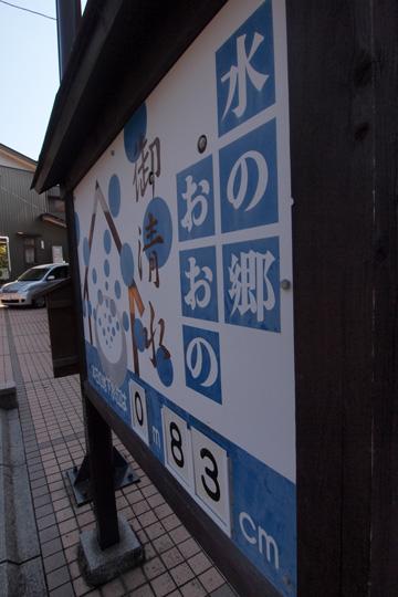 20111009_echizen_ohno-63.jpg