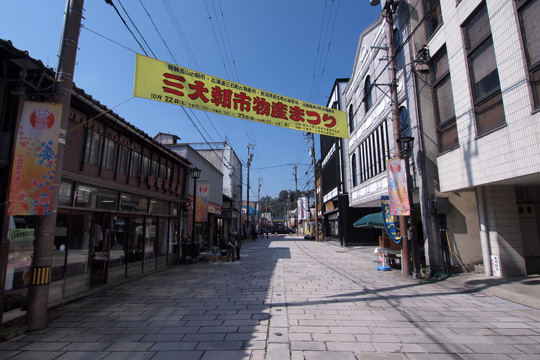 20111009_echizen_ohno-66.jpg