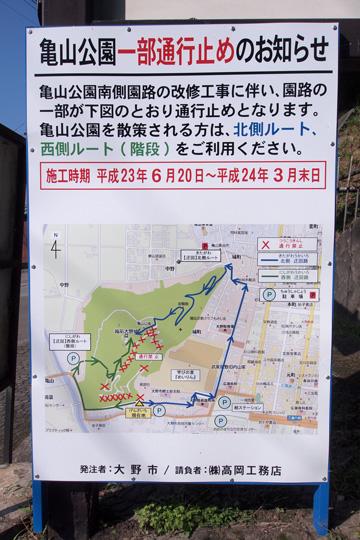 20111009_echizen_ohno_castle-04.jpg
