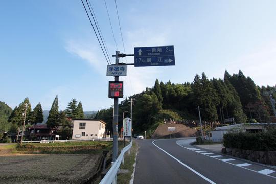 20111009_ichijodani-03.jpg