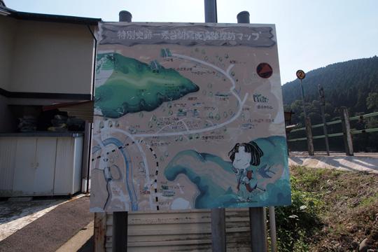 20111009_ichijodani-07.jpg
