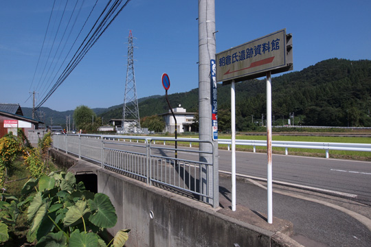 20111009_ichijodani-09.jpg