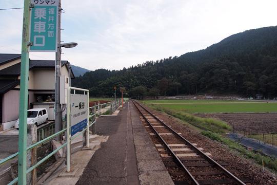 20111009_ichijodani-26.jpg
