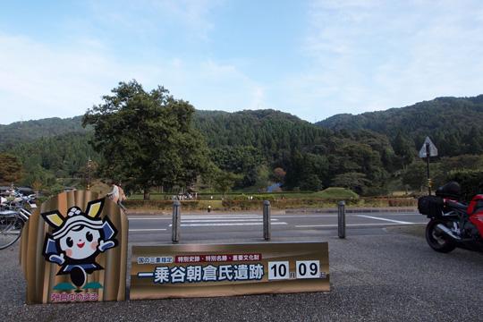 20111009_ichijodani_site-03.jpg