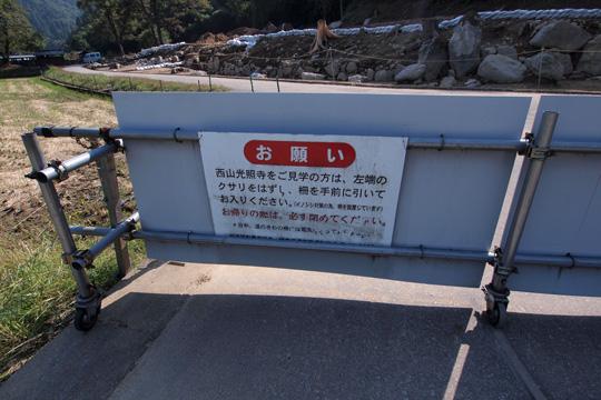 20111009_ichijodani_site-07.jpg