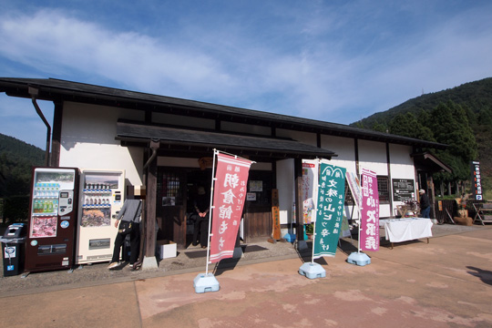 20111009_ichijodani_site-66.jpg