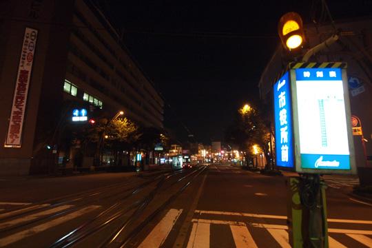 20111009_shiyakusho_mae-01.jpg