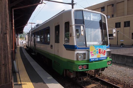 20111010_fukutetsu_770-01.jpg