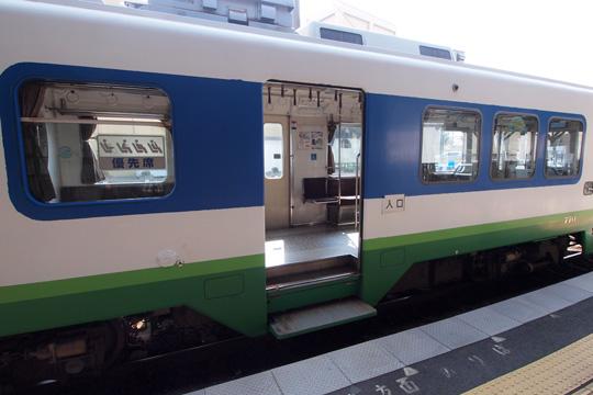 20111010_fukutetsu_770-02.jpg
