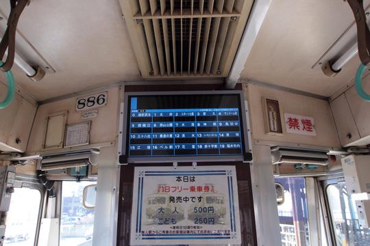20111010_fukutetsu_770-in03.jpg