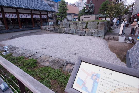 20111010_kitanosho_castle-06.jpg