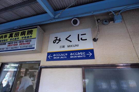 20111010_mikuni-02.jpg