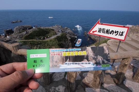 20111010_tojimbo-04.jpg