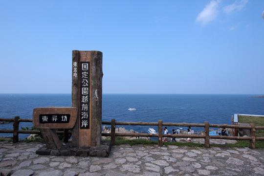 20111010_tojimbo-14.jpg
