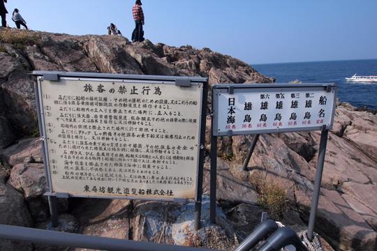 20111010_tojimbo-19.jpg