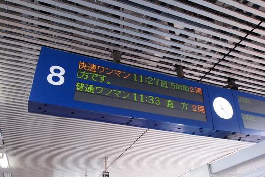 20111029_hakata-01.jpg