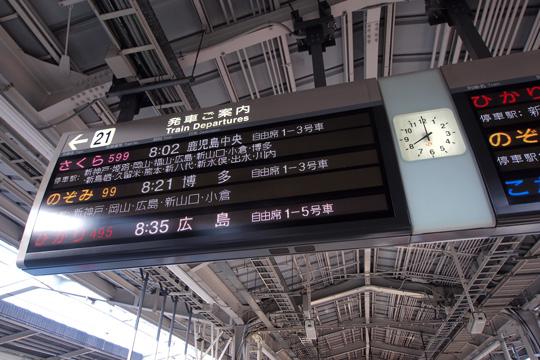 20111029_shin_osaka-01.jpg
