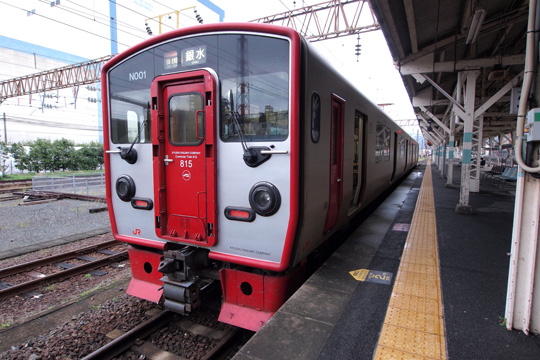 20111030_jrkyushu_ec_815-01.jpg
