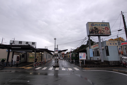 20111030_kami_kumamoto-01.jpg
