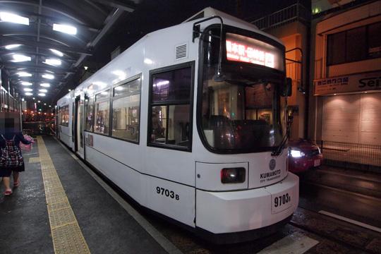 20111030_kumamoto_ctiy_tram_9700-01.jpg