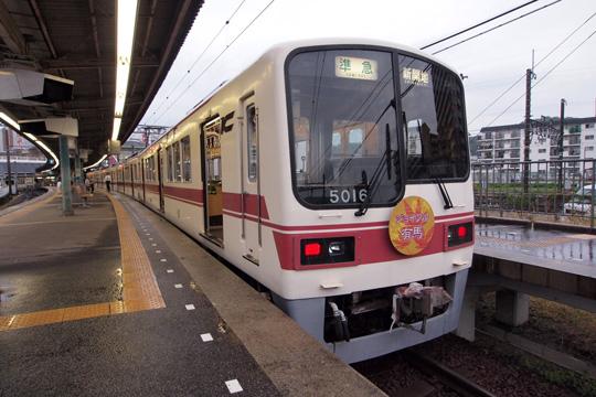 20111105_shintetsu_5000-01.jpg