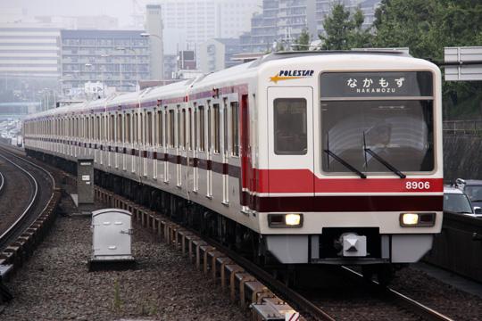 20111106_kitakyu_8000-01.jpg